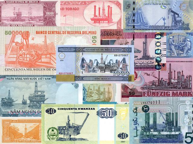 Нефтяные банкноты мира